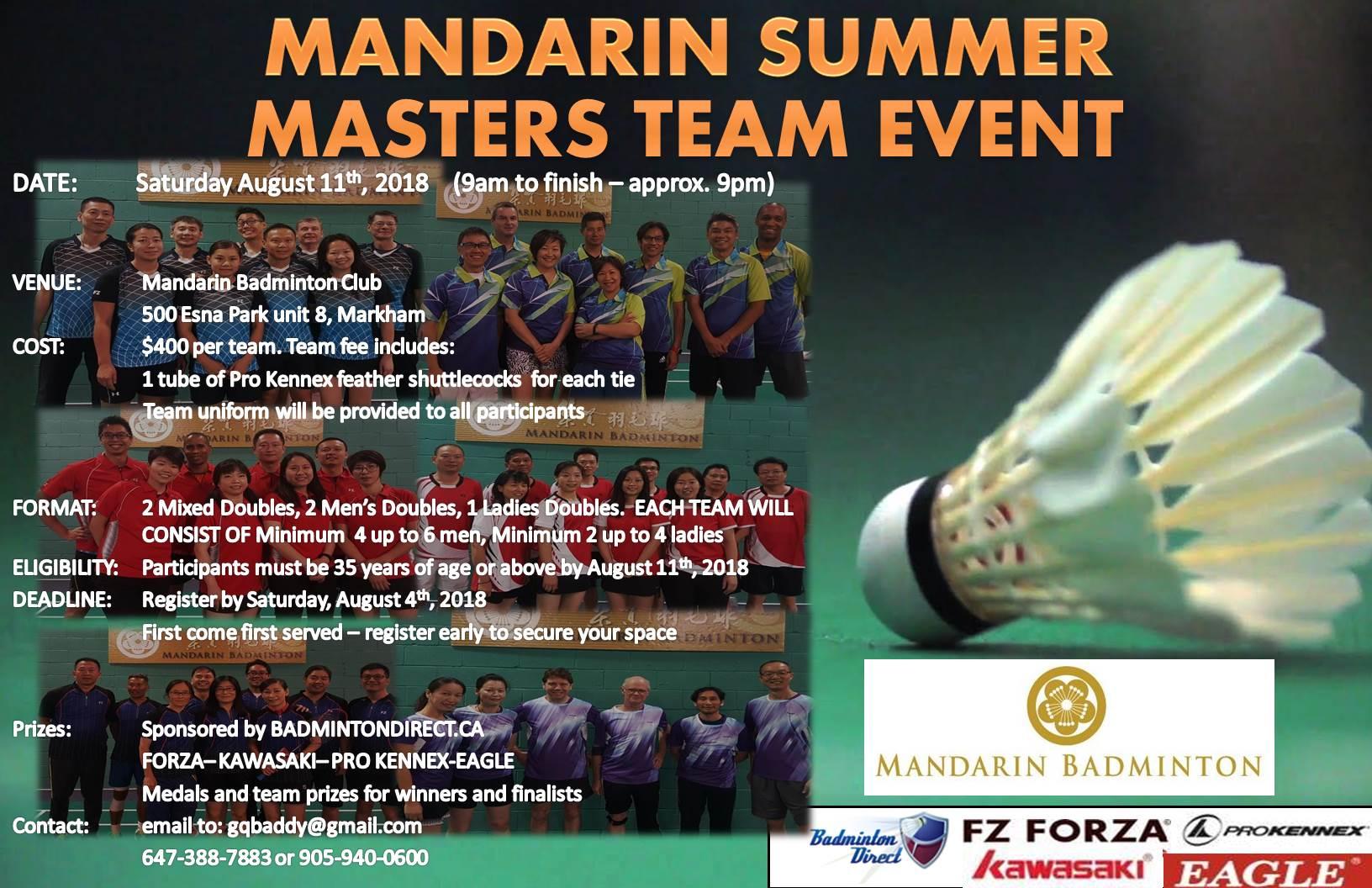 2018 Mandarin Summer Masters Event 8 11 (version 2)