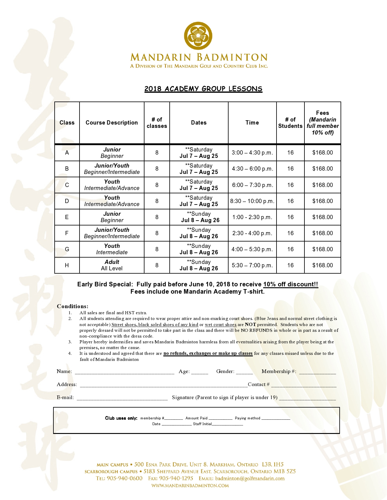 2018 Summer Group Lesson Registration Form