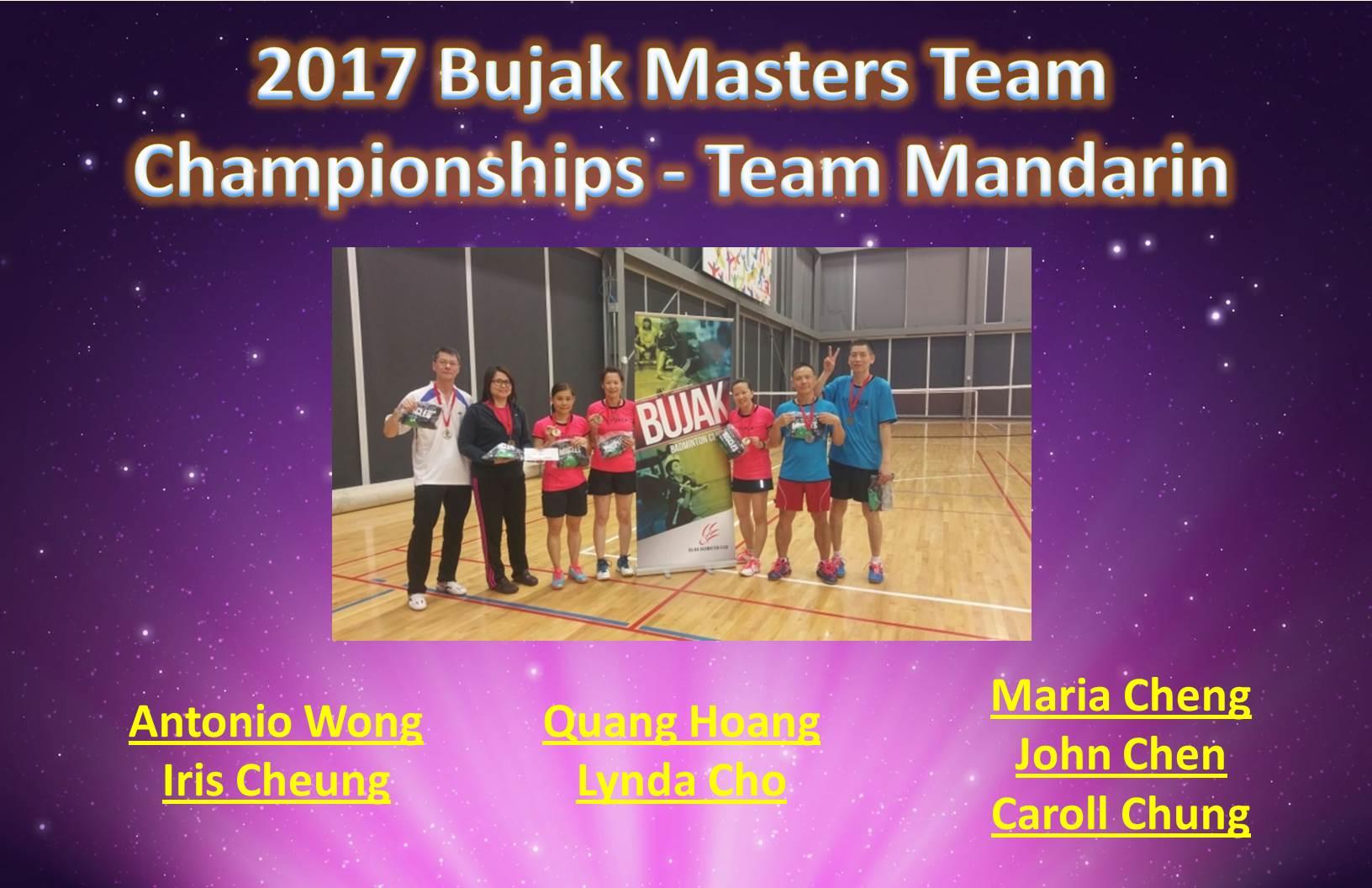 2017 Bujak Masters