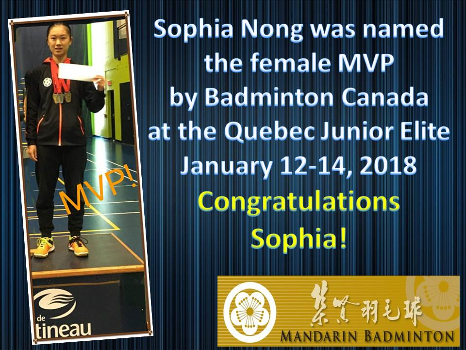 Quebec Junior Elite Female MVP