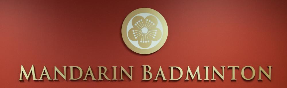 Mandarin Badminton Club